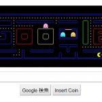googleでパックマンが遊べる!Σ(゚ロ゚)o゙