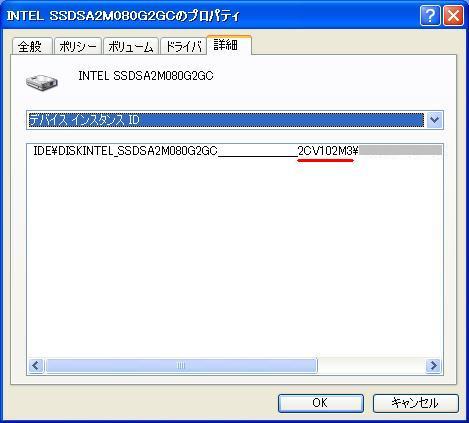 ts3210d ファームウェア 最新