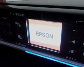 Epson_EP802A