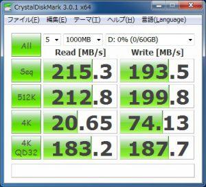 SSD単独 AGT4-25SAT3-64G