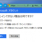 microsoft-password-reset