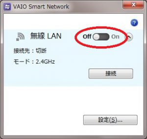 LAN_Off_to_On
