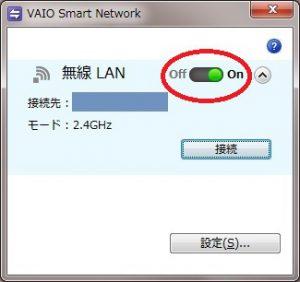 LAN_On_to_Off