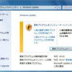 Windows Update KB2858725 が失敗する→Cドライブの容量不足だった