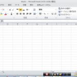 Office Personal 2010 2年間ライセンス版の認証(2)
