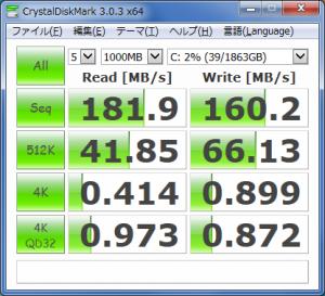 CrystalMark_Seagate-ST2000DM001