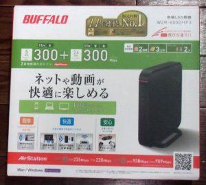 WZR600DHP3箱