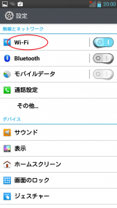 03-Wi-Fi-Settings