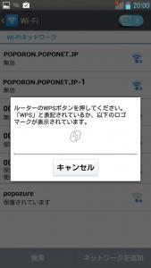 05-Wi-Fi-WPS
