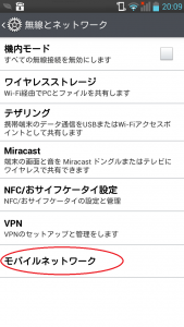 08-mobiledata