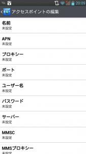12-APN-settings