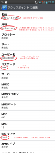 13-APN-ocn-mobile-one