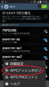 Wi-Fi-menu