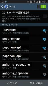 Wi-Fi-setting