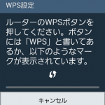 galaxy-note3-wps