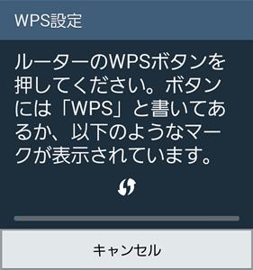 galaxy-note3-wps