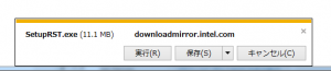 ie-download-run
