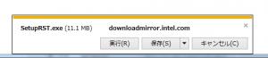 ie-download-run