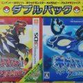 pokemon-oras-doublepack