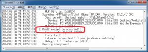 rst-install-error-log-2