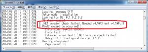 rst-install-error-log