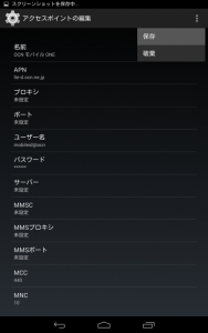Screenshot_2014-10-02-00-52-21