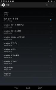 Screenshot_2014-10-02-00-52-39