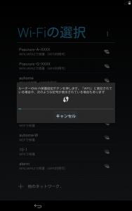 wi-fi-wps