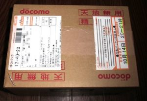 box-yu-pack