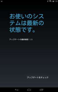 Android-is-new
