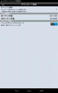 d-magazine-download