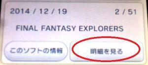 e-shop-ffex