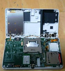 3ds-before