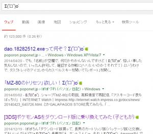 google-search-sigma