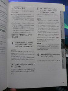 manual-p69