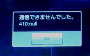 sv-me970-youtube-410-null