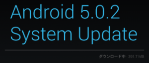 Android-5-0-2-371MB