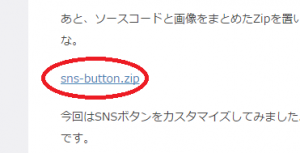 download-zip-sns-button