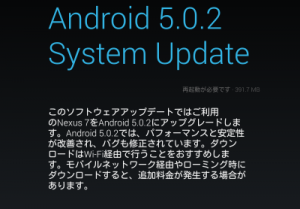 info-android-5.0.2