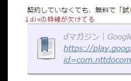 lack-division-frame