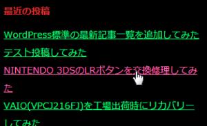 link-color