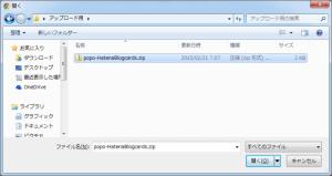 plugin-upload-file