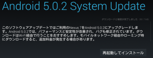 reboot-and-install