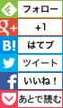 sns-icons