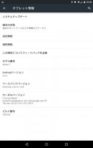 tablet-information