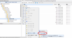 file-manager-new-file