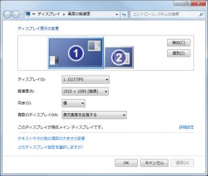 multi-display