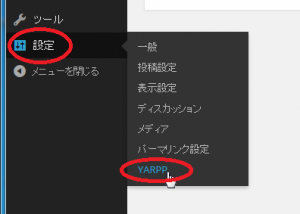 settings-yarpp