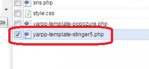 yarpp-template-stinger5