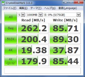 Crystaldiskmark_X25M